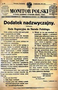 obwieszczenie_w_monitorze_poslkim_-_zrodlo__fundacja_ksiazat_lubomirskich