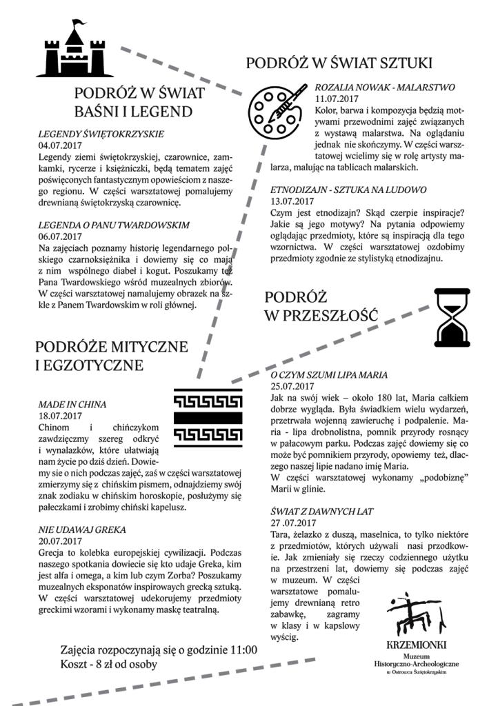 edu_wakacje-2