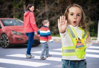 Wypadki drogowe z udziałem dzieci. Akademia Bezpiecznego Puchatka