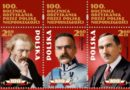 Z bohaterami niepodległości na znaczkach (zdjęcia, wideo)
