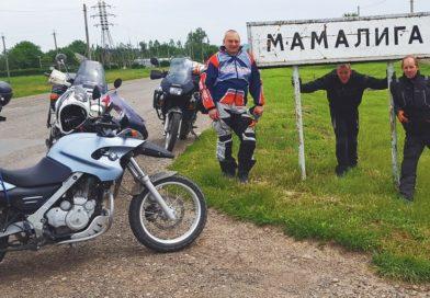 Motocyklem na Ukrainę, Mołdawię i Rumunię (zdjęcia)