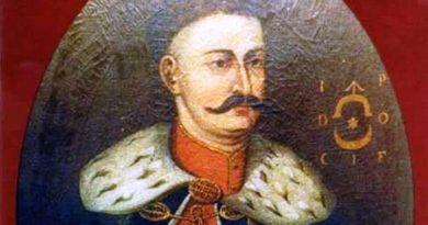 Janusz książę Ostrogski w historii miasta i Ziemi Ostrowieckiej