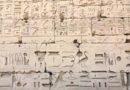 O historii pisma na Krzemionkach. Od obrazków do liter