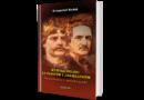 Ostrowczanin Krzysztof Rożek zbadał działalność wywiadu w czasach Piastów i Jagiellonów