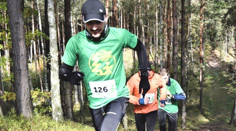Przed nami 4 edycja Półmaratonu Leśnego